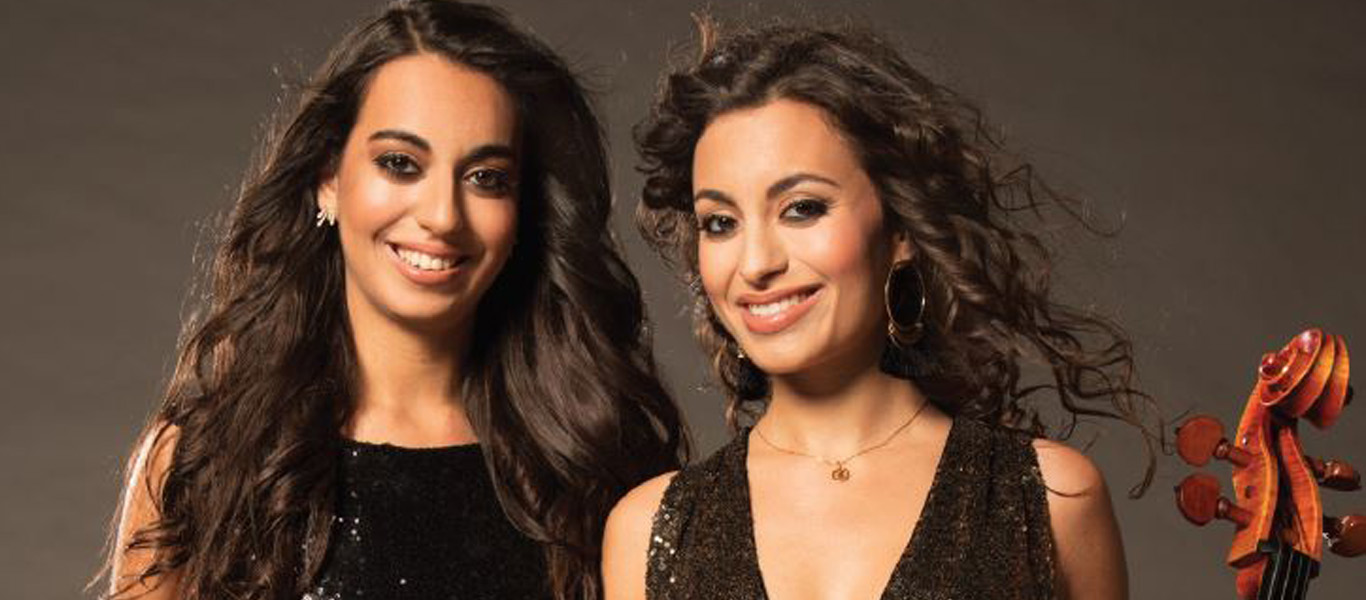 RSNO Prom with the Ayoub Sisters Image