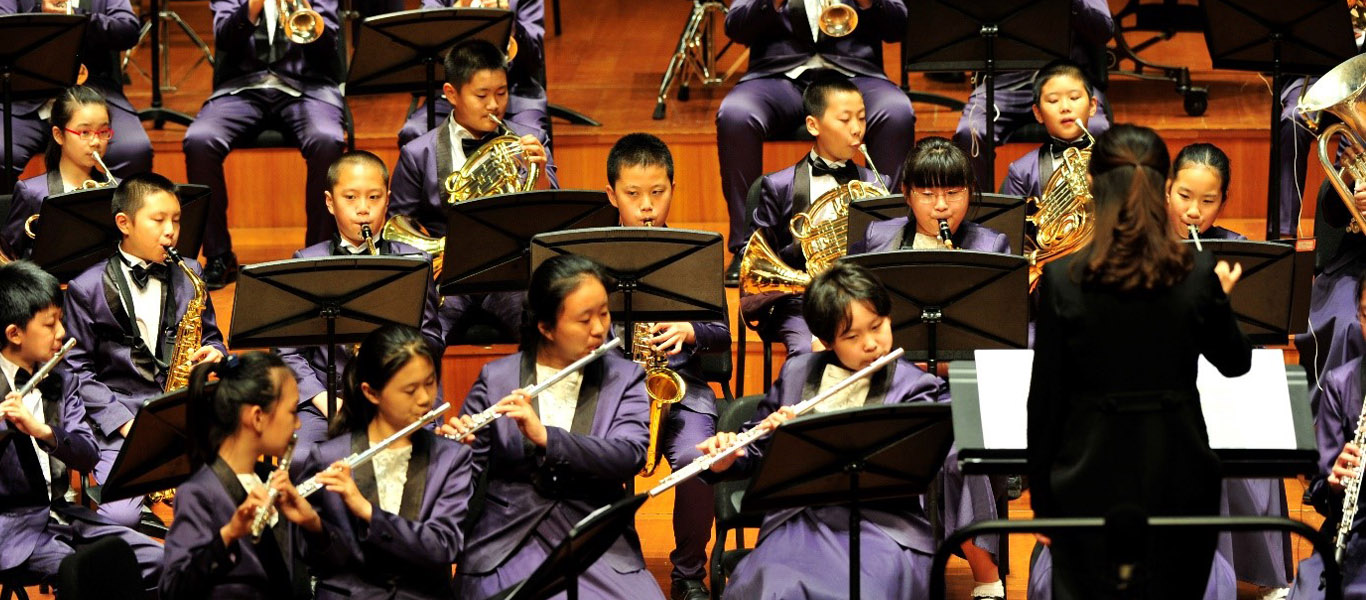 International Youth Band Festival  Image