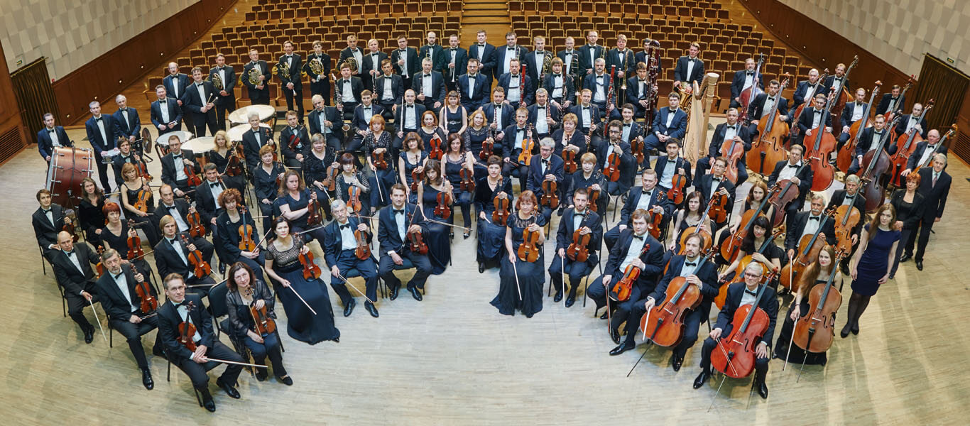 Russian Philharmonic (of Novosibirsk) Image