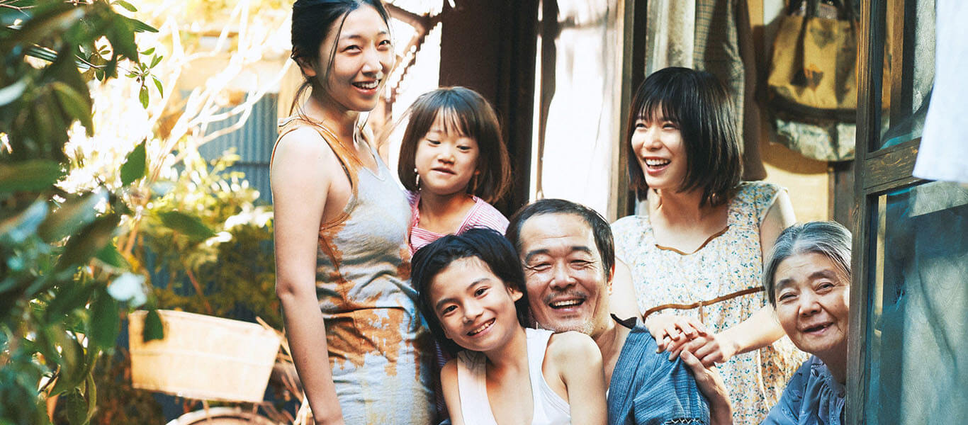 Perth Film Society - Shoplifters Image